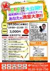 20170830asahikawat-011