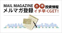 main_banner6