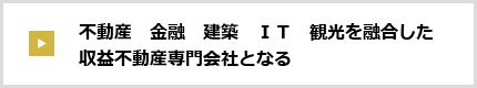 message-021
