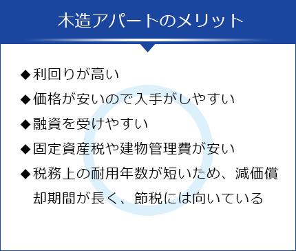 mokuzou-04