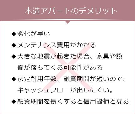 mokuzou-05