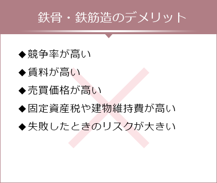 mokuzou-09