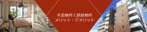 mokuzou02_03