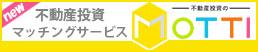motti_banner2_03