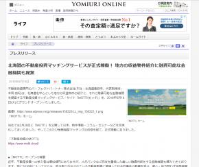 yomiuri_online